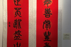 Fuku-Beijing-2021-2-16