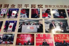 Fuku-Beijing-2021-2-3-2