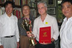 beida-uni-professori-ruan-zhang-niu-e-bruno-1