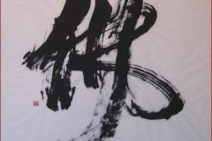 bruno-riva-buddha-400