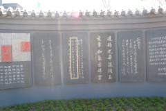 Mo-bao-yuan-10