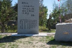Mo-bao-yuan-11