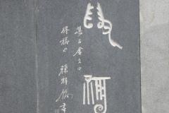 Mo-bao-yuan-20