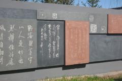 Mo-bao-yuan-21