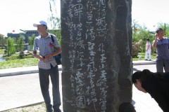 Mo-bao-yuan-23