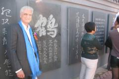 Mo-bao-yuan-31