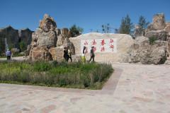 Mo-bao-yuan-42