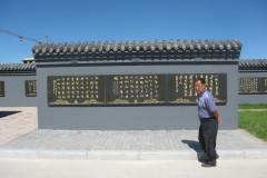 Mo-bao-yuan-46