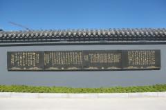 Mo-bao-yuan-47
