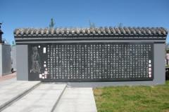 Mo-bao-yuan-5
