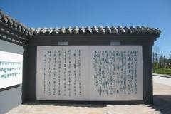 Mo-bao-yuan-51