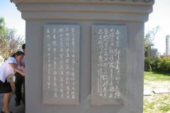 Mo-bao-yuan-55