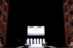 teatrostudio_bassi_4819